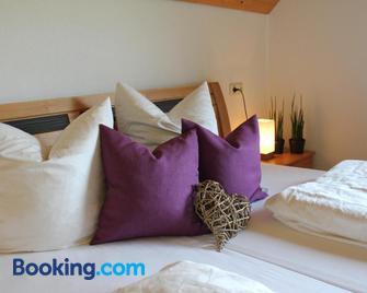 Apartment Magdalena - Bezau - Bedroom