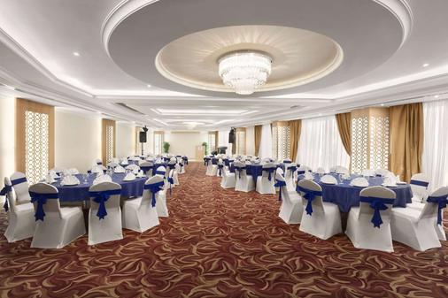 杜拜霍華德強生酒店 - 杜拜 - 杜拜 - 宴會廳