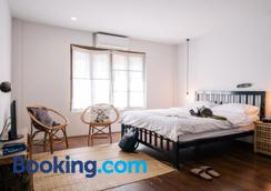 快樂窩啟發青年旅舍 - 清萊 - 清萊 - 臥室