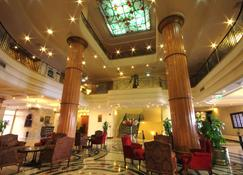 Steigenberger Nile Palace Luxor Hotel & Convention Center - Lúxor - Lobby