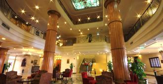 Steigenberger Nile Palace Luxor Hotel & Convention Center - Luxor - Resepsjon