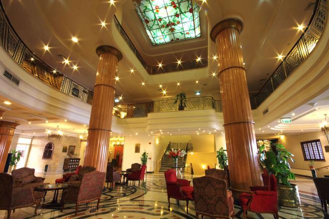 Steigenberger Nile Palace Luxor Hotel & Convention Center - Lúxor - Recepción