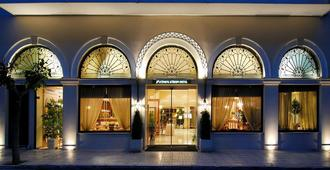 Athens Atrium Hotel And Suites - Aten - Reception
