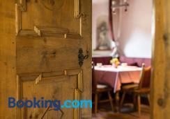 Hotel Garni Romerhof - Innsbruck - Restaurante
