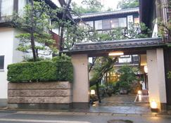 Oyado Hayakawa - Toyooka - Outdoor view