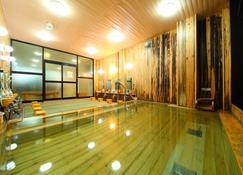 Hatsuneso - Ureshino - Makuuhuone