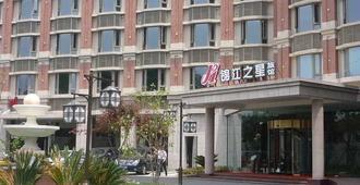 Jinjiang Inn Shanghai Hongqiao Hami Rd - Shanghai