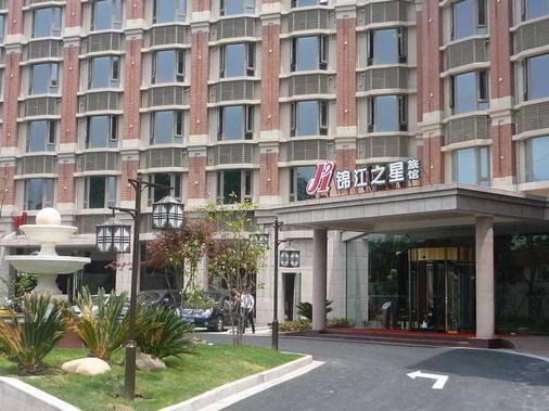 Jinjiang Inn Shanghai Hongqiao Hami Road - Shanghai - Building
