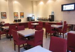 Jinjiang Inn Shanghai Hongqiao Hami Road - Shanghai - Restaurant