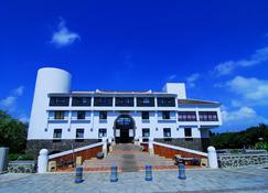 Penghu Youth Activity Center - Ma-kung - Building