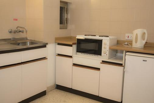 The St. George S Park Hotel - St. Julian's - Kitchen