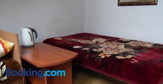 Dworek w Zieleni - Warsaw - Bedroom