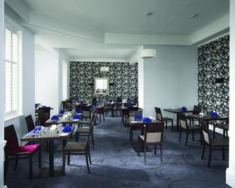 The Portpatrick Hotel - Stranraer - Restaurant