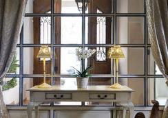 Hôtel Daumesnil - Vincennes - Vincennes - Lobby