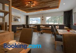 Garni August - Ortisei - Restaurant