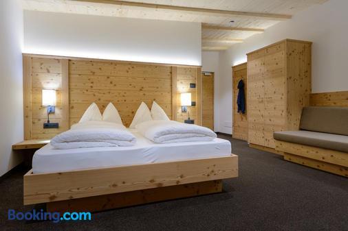 Garni August - Ortisei - Bedroom