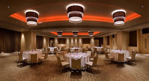 The Raintree, Anna Salai - Chennai - Banquet hall