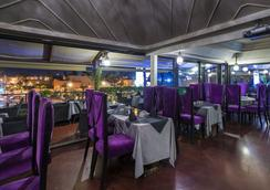 Hotel Islane - Marrakech - Ravintola