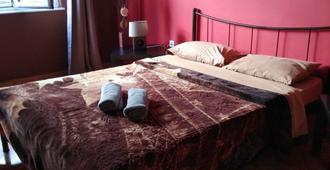 Victoria Metro Residence - אתונה - חדר שינה