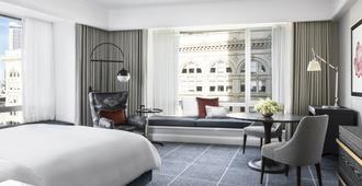 Four Seasons Hotel San Francisco - Σαν Φρανσίσκο - Παροχές δωματίου