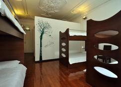 Gallery Hostel - Oporto - Lounge