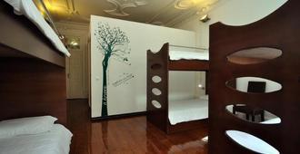 Gallery Hostel - Порту - Спальня