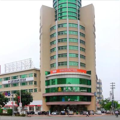 Fortune Hotel - Shanwei - Building