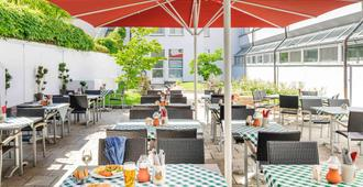 ibis München City Nord - מינכן - מסעדה