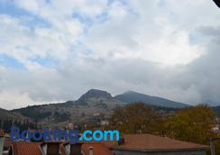 Filoxenia Hotel & Spa - Kalavryta - Außenansicht