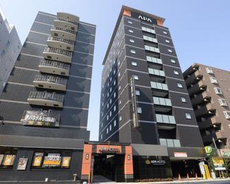 Apa Hotel Saitama Shintoshin Eki-Kita - Saitama - Budova
