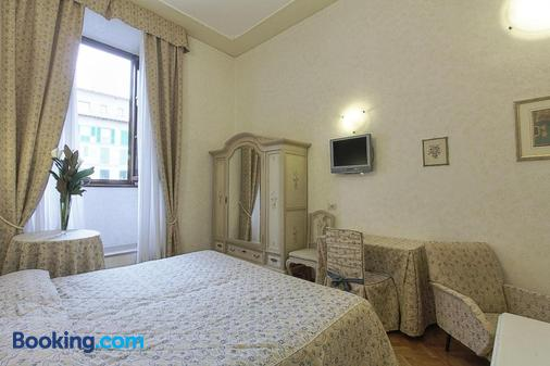 Hotel Alessandra - Florence - Phòng ngủ