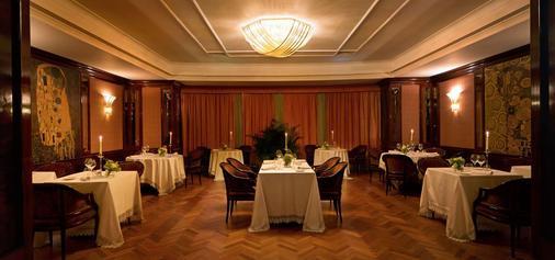 Starhotels Du Parc - Parma - Sala de banquetes
