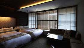 Villa Aneyakoji - Kyoto - Camera da letto