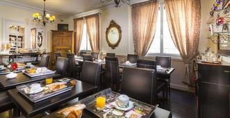 Hotel Chatillon Montparnasse - פריז - מסעדה