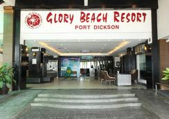 Glory Beach Resort - Port Dickson - Lobby