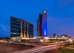 Holiday Inn Express Barranquilla Buenavista - Barranquilla - Edificio
