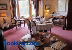 Rossmor - Grantown-on-Spey - Restaurant
