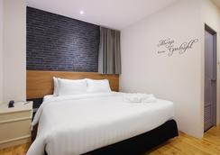 D Varee Xpress Pula Silom - Bangkok - Bedroom