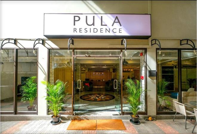 D Varee Xpress Pula Silom - Bangkok - Building