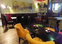 奧坦格利酒店 - 馬斯垂克 - 馬斯特里赫特 - 餐廳