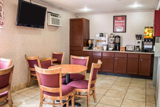 Econo Lodge - Akron - Restaurant