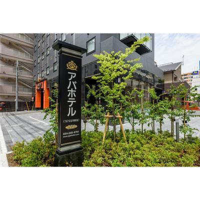 Apa Hotel Tkp Keikyu Kawasaki Ekimae - Καβασάκι