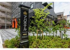 アパホテル〈tkp京急川崎駅前〉 - 川崎市 - 寝室