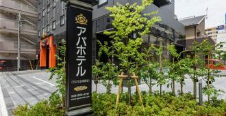 Apa Hotel Tkp Keikyu Kawasaki Ekimae - Kawasaki