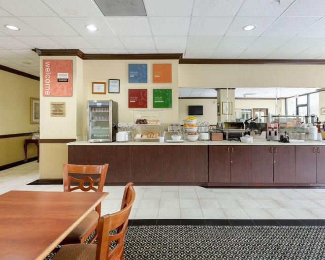 Comfort Suites Bush Intercontinental Airport - Houston - Buffet