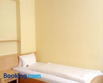 Hotel Garni - Bad Schallerbach - Bedroom