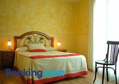 Hotel Brezales - Hontoria del Pinar - Bedroom