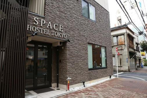 Space Hostel Tokyo - Tokyo - Toà nhà