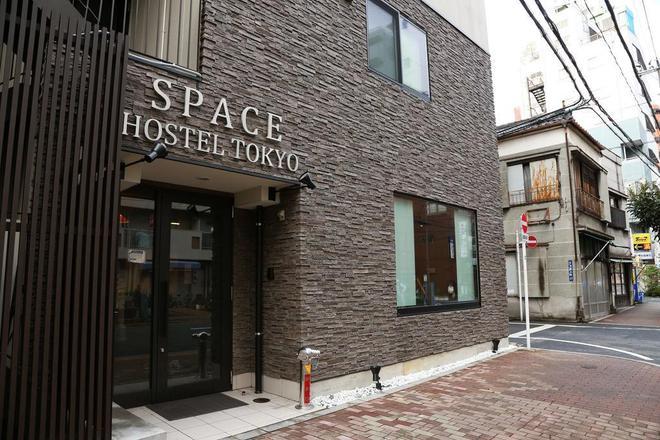 東京空間旅館 - 東京 - 建築