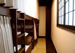 Space Hostel Tokyo - Tokyo - Phòng ngủ